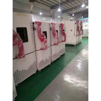 Cheap Programmable Temperature Humidity Environmental Test Chamber Cold Balanced Control System wholesale