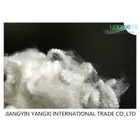 Cheap Easy Processing 1.5 Denier Recycled Pet Fiber 38mm For MJS Spinning wholesale