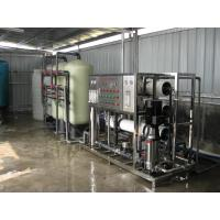 Cheap Industrial Ro Water Treatment System Reverse Osmosis Treatment Plant wholesale