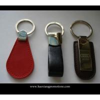 Cheap Promotional gift classic custom leather keychain promotional item metal keychain wholesale