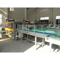 China Shrink Wrap Automated Packaging Machines PE Film Big Auto Shrink Packing Machine on sale