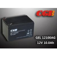 Cheap ABS Plastic AGM Storage GEL Lead Acid Battery recharge GEL12100AG 12V 10AH wholesale