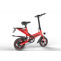 Cheap 14 Portable folding electric bicycles for adults and children wholesale