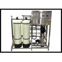 Cheap 380V 3Phase 50Hz 1000LPH Brackish Water RO System / Water Purification Plant  For Drinking / Irrigation wholesale