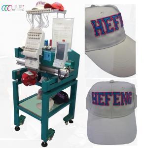 Cheap Multi-functional single head Cap/Shirt embroidery machine , Servo motor wholesale