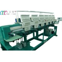 Buy cheap 6 Heads Tubular Cap / T-shirt Embroidery Machine , 15 Colors from wholesalers