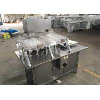 Cheap Fast Auto Capsule Making Machine High Speed Support Softgel Encapsulating wholesale