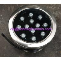 Cheap 36W SS316 Underwater Lamps wholesale