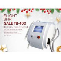 Buy cheap E-light + IPL + ND YAG Laser + Bipolar RF Multifunction Beauty Machine With from wholesalers