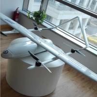 Cheap Latest Model Fixed Wing Long Range UAV Survey Drone Mapping UAV Drone In Stock wholesale