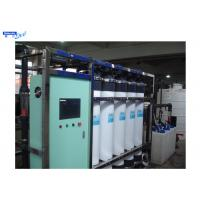 Cheap Tap Water Ultrafiltration Membrane System for Commercial Drinking wholesale