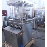 Cheap High Output Pill Compressor Machine , Rotary Herbal Tablet Press Machine wholesale
