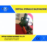 Buy cheap Automatic Vertical Double Cylinder Hydraulic Baler Machine from wholesalers