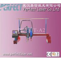 Cheap Perfect Laser-Flame / Plasma Cutting Machine for Metal wholesale
