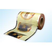 Cheap Instant Coffee Packaging roll film , Bar Packing laminated pouch film wholesale