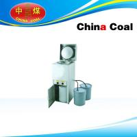 Cheap Solvent Recycling Machine from China coal wholesale