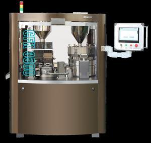 Cheap Vitamin Medicine 3500pcs/Min GMP Capsule Filler Machine wholesale