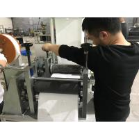 Buy cheap N95 Ultrasonic Face Mask Machine Fully Automatic N95 Mask Making Production Line from wholesalers