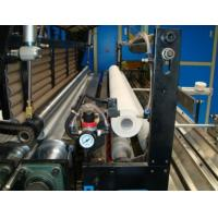 Quality 1880 Single Cylinder And Single Wire Toilet Paper Machine for sale