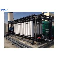 Cheap UF Water Ultrafiltration Membrane System with Active Carbon Filters wholesale