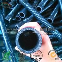 Cheap Fabric reinforced silicone radiator hoses ;air hoses wholesale
