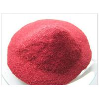 Cheap 98% Chromium picolinate cas 14639-25-9 for decrease weight,Strong muscular body wholesale