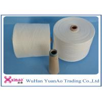 Quality Raw White Virgin 100 Polyester Yarn Z Twist Good Evenness for Sewing for sale