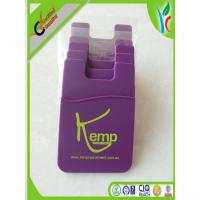 Cheap Elegant Purple Cell Phone Silicone Cases Smart Wallet 87 x 57 x 3mm wholesale