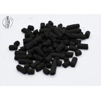 Cheap Coal Impregnated Activated Carbon Pellets Remove Pollutants From Air And Gas wholesale