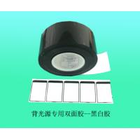 Cheap Double Sided Black And White Waterproof Adhesive Tape Polyester Reflective Film wholesale