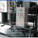 Cheap ZLA Mobile Vacuum Insulation Oil Regeneration/ Transformer Oil Filtration Unit wholesale