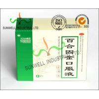 Cheap Recycled Medicine Packaging Box With Barcode White Color Glossy Finished wholesale