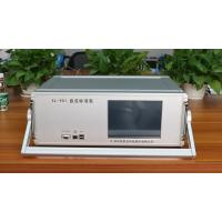 Quality Industrial Standard DC Voltages / High Precision Instrument Calibration Equipment for sale