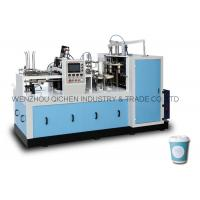 Automatic Paper Cup Forming Machine / Paper Cup Production Machine