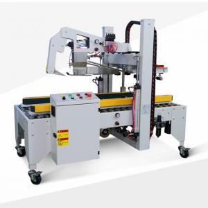 Cheap Automatic flaps folding carton sealer wholesale