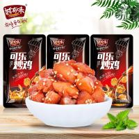 Buy cheap Chinese snacks distributor cooked-brine chicken meat products food from wholesalers