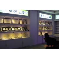 Optosun LED Technology Company Limited