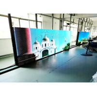 Buy cheap P6 Fixing Usage Advertising Led Screen Indoor Nationstar Light Iron And Steel Cabinet from wholesalers