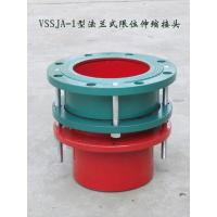 Cheap supplying  BF(CSSJA-1) type single  flange limit expansion joint wholesale