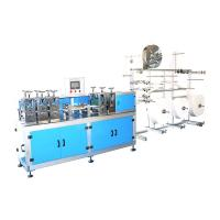 Cheap High Quality Fully Automatic Disposable Dust Face Mask Blank Making Machine wholesale