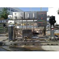Cheap High Recovery Rate Mineral Water Ro Water Purification Plant for Industrial Usage wholesale