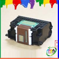 China printhead for Canon IP4300 IP5200 MP600 MP830 print head on sale