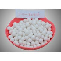 Cheap White Industrial Activated Alumina Balls for Desiccant / H2O2 Hydrogen Peroxide wholesale