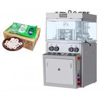 Cheap Double Color Polo Tablet Automatic Tablet Press Machine With Large Capacity wholesale