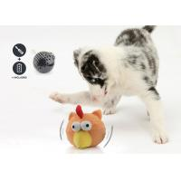 Cheap Lovely Interactive Dog Toys , Battery Operated Automatic Dog Toy For Entertainment wholesale