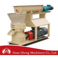 Quality Pellet mill sawdust suppliers skj330 for sale