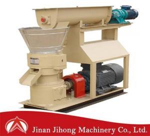 Cheap Pellet mill  sawdust  suppliers skj330 wholesale
