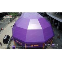 China Purple Color Sepcial Shape Tent  For  Outdoor Party Tent With White Color Fabric Sport Event on sale