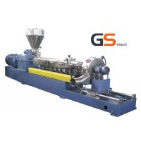 Buy cheap PE Caco3 Twin Screw Extruder Granulation Machine Hot Cutting Pelletizing System from wholesalers
