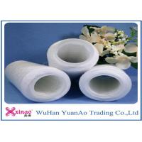 602 603 Raw White Bright  Spun Polyester Yarn / Yarn On Dye Tube For Sewing Yarn